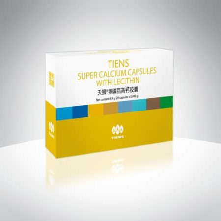 tiens super calcium capsules with lecithin